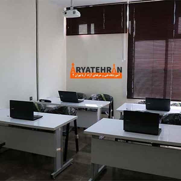 آموزشگاه کامپیوتر در تهران - آموزشگاه کامپیوتر در غرب تهران - آموزشگاه کامپیوتر در ستارخان