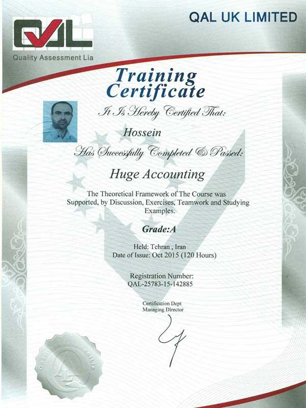 مدرک بینالمللی حسابداری کلان