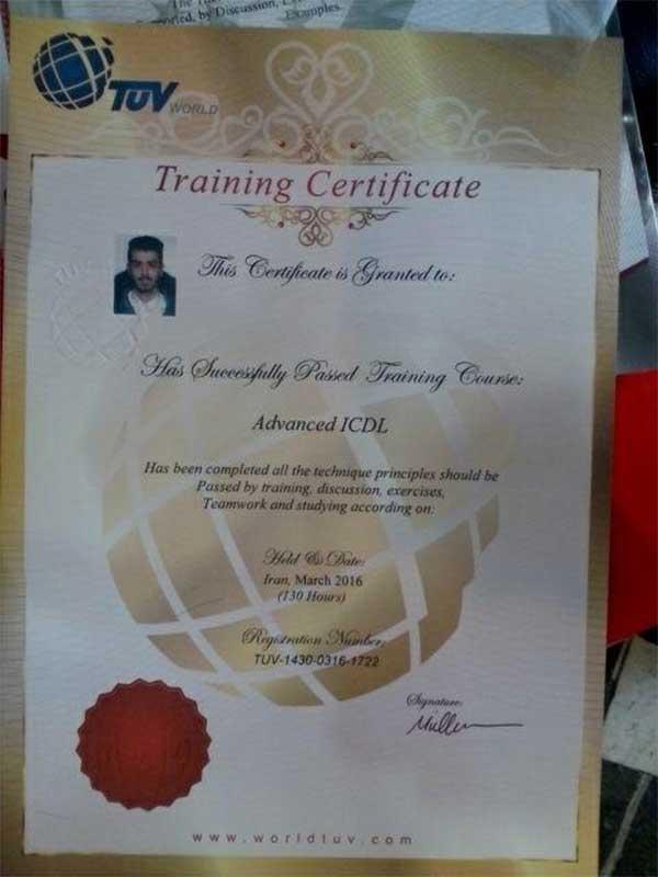 مدرک ICDL بینالمللی